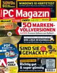 PC Magazin Super Premium Ausgabe: 12/2014