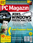 PC Magazin DVD Ausgabe: 08/2017