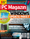 PC Magazin DVD Ausgabe: 7/2018