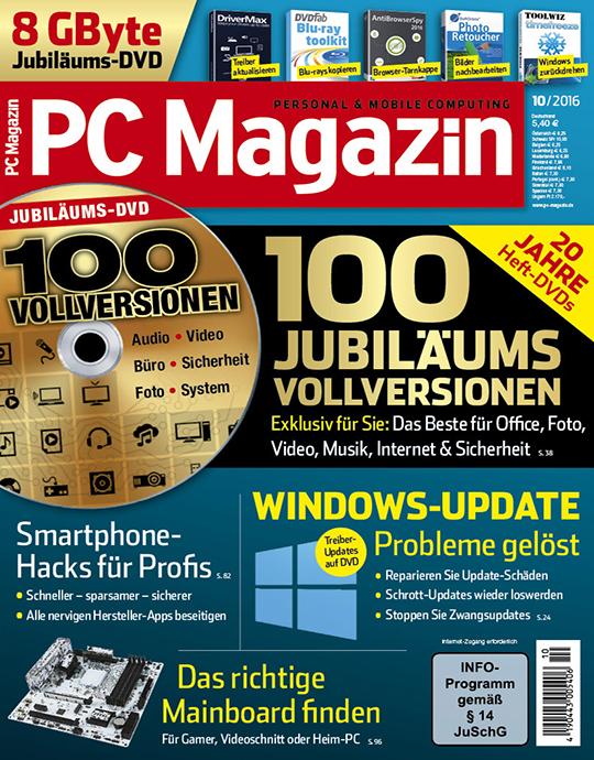 PC Magazin DVD Ausgabe: 10/2016