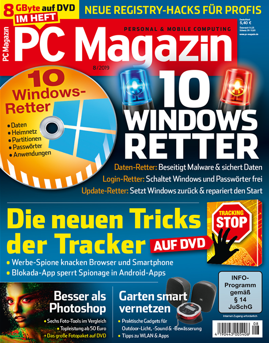 PC Magazin DVD Ausgabe: 8/2019